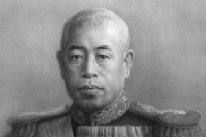 ADMIRAL ISOROKU YAMAMOTO WHO WAS THE MASTERMIND OF PEAL HARBOR IS A ...