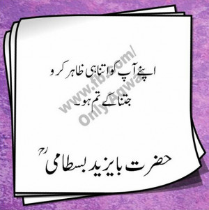 Politics Quotes In Urdu