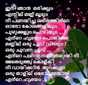 Malayalam sad love quotes