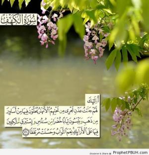 Gardens of Eden (Quran 18-31 - Surat al-Kahf) - Islamic Quotes