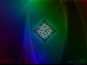 Aqua - Ikhlas verses by a4ateeq