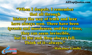 Mahatma Gandhi Victory Quotes in English. Best Mahatma Gandhi Quotes ...
