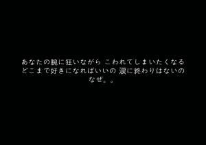 Japanese Quotes with English Translation