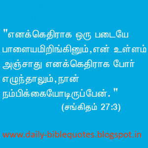 27-9-12 Bible Quotes
