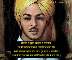 Bhagat Singh Quotes In Hindi And Hindi Kavita