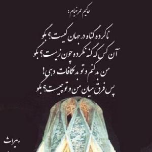 Via Nadia Ardah