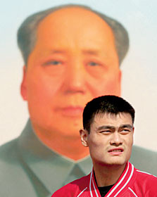 Yao Ming - TIME - News, Pictures, Quotes, Archive