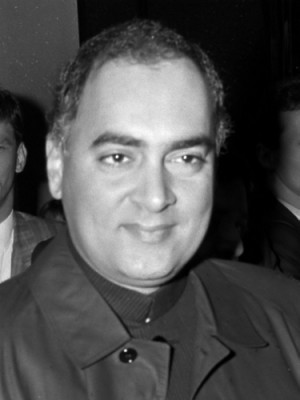 Top 10 Amazing 'Rajiv Gandhi' Quotes, Images, Wallpapers For ...
