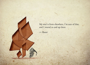 Collection of Amazing Arabic Calligraphy (& quotes)