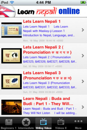 Category Archives: Learn Nepali