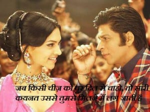 25 Hindi Love Quotes for Lovers,Whatsapp Love Status for Girls,Boys
