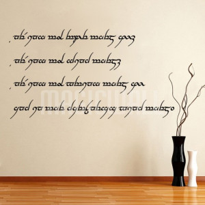 Home » Elvish - Lord of the Rings - Wall Stickers Decals