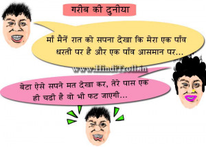 ... HINDI COMMENTS WALLPAPER QUOTES FOR FACEBOOK HINDI STATUS AS FREE