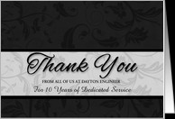 Employee Anniversary Custom Classic Black Damask card - Product ...