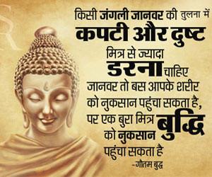 Gautama Buddha - News in Hindi