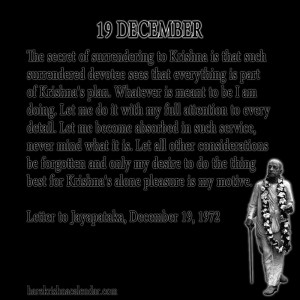 Srila Prabhupada Quotes For Month December 19