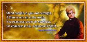 swami-vivekananda-quotes_inspiration-quotes-4.jpg