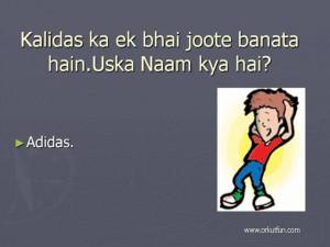 ... Orkut, Myspace, Hi5, Facebook, and other social networking websites