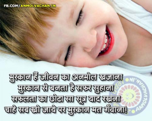 hindi wise quotes in hindi by rahul email this to friends wise quotes