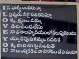 Images of love quotes in telugu