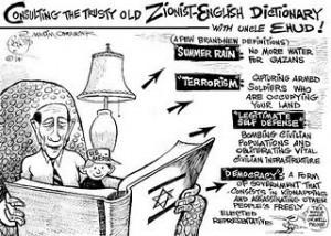 Zionist Watch - Patrick Grimm Archive