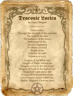This is from Dragon Dreaming and was written by Topaz Dragon. The ...