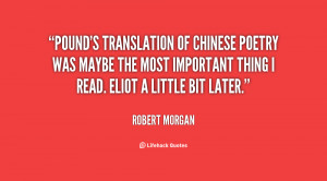 Chinese Quotes with English Translation