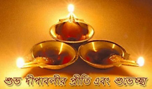 Happy Diwali 2014 Wishes SMS in Bengali Quotes
