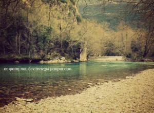 greek quotes, hug, love