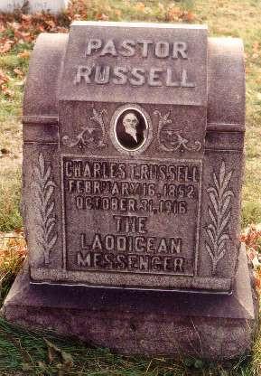 Que dire maintenant de la tombe du pasteur Russel et de cette fameuse ...