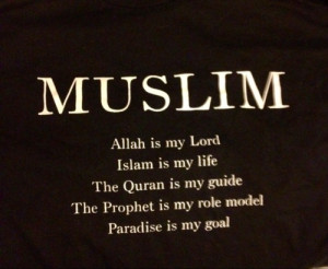 Muslim quotes #allah is my lord #Islam Quotes #life #the prophet # ...