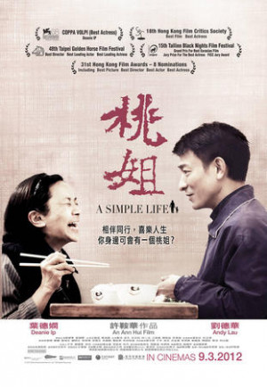 Foreign movies lead the way for new DVD releases this week