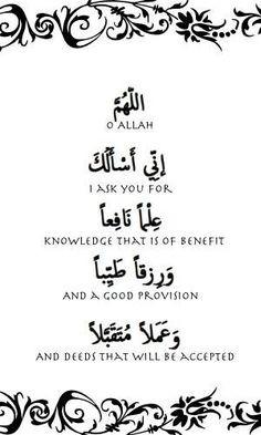 arabic english # arabic # quotes # arabicquotes