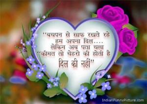 true_hindi_quotes_on_love_suvichar_in_hindi.jpg_480_480_0_64000_0_1_0 ...