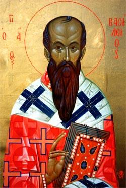 Saint Basil Quotes