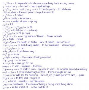 Persian Love Quotes Farsi