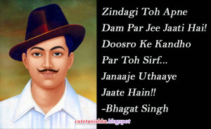 Shaheed Bhagat Singh Inspiring Quote in Hindi