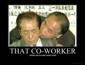 What strange thing have you had to do for a co-worker?