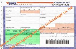 Zhuhai Shenglong Barcode Technology Co. Limited