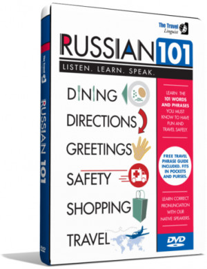 Love Large Cover Russian 78