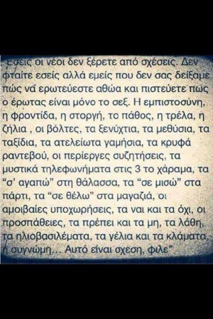 greek quotes, life quotes