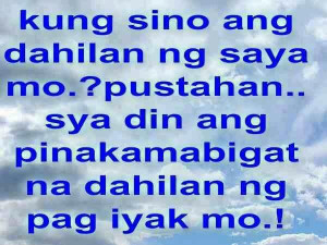 New Tagalog Sad Love Quotes