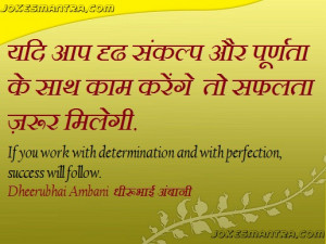 hindi quotes hindi blog different types of computer mouse images