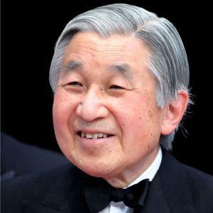 Akihito Biography