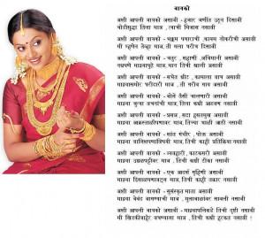 Cute Poems For Friends Marathi Love, funny friendship marathi