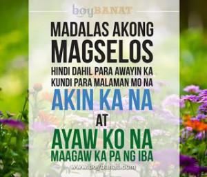 Mga Bwiset sa Buhay na Kilala Mo