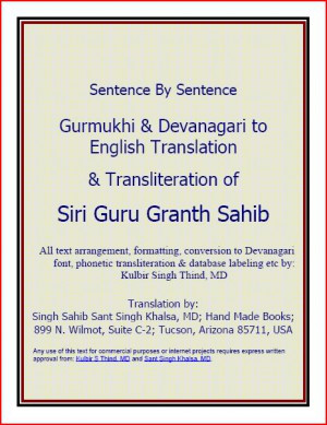 Thread: English Punjabi Hindi Translation of Shri Guru Granth Sahib