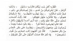 Imam Ali Quotes In Arabic Ali was admonishing his
