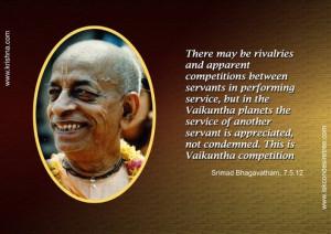 Vaikuntha Competition Hare Krishna Quotes Srimad Bhagavatam, 07.05.12.