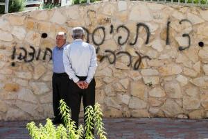 Writer Amos Oz calls Israeli vandals 'Hebrew neo-Nazis' Quoting the ...